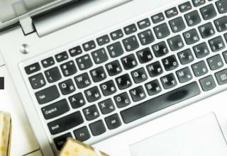 Search Marketing : 7 conseils pour des annonces de noël gagnantes