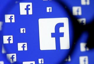 Démarrez votre page Facebook Entreprise maintenant !