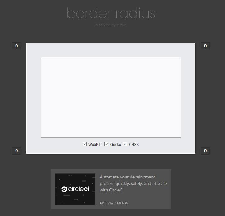 Source image : border radius
