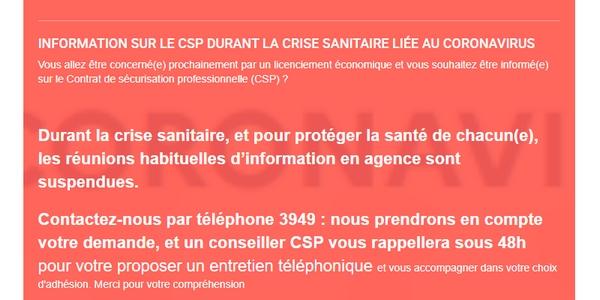 Le CSP est particulièrement utilisé depuis les débuts de la crise sanitaire.